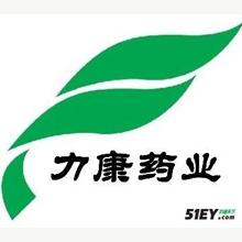 Betway精装版成功案例力康药业