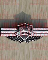 矿山救援必威官网亚洲体育金属胸徽