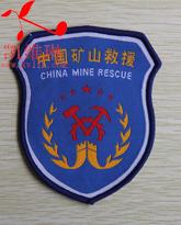 中国矿山救援战斗服臂章